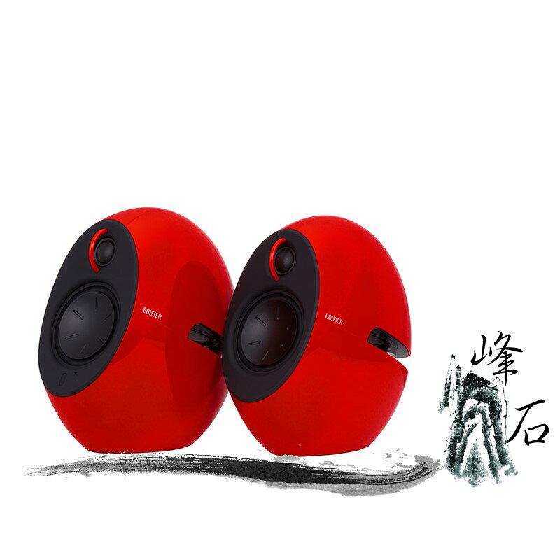 樂天限時優惠!Edifier 漫步者 E25 兩件式 立體聲藍芽喇叭 紅
