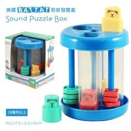 【淘氣寶寶】美國B.Toys感統玩具-形狀發響盒_Battat系列