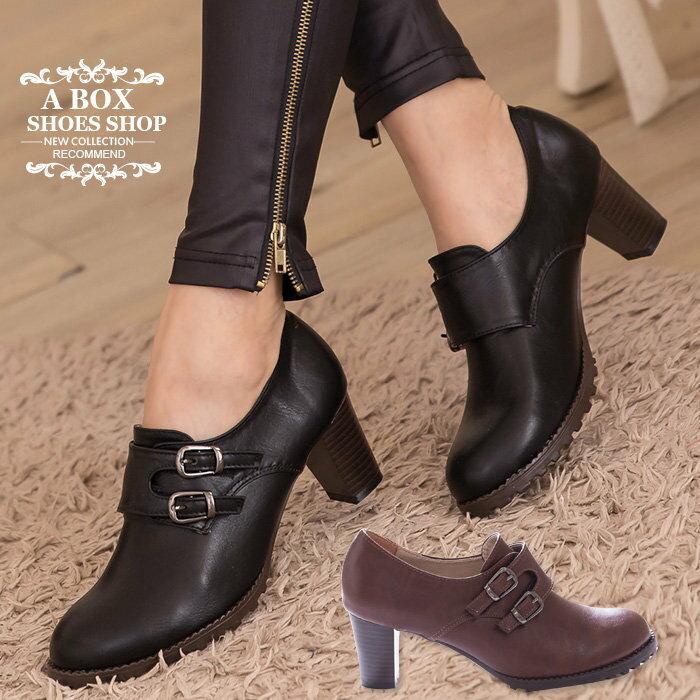 【KW3366】MIT台灣製 韓版質感皮革 舒適魔鬼氈穿脫 舒適粗高跟 牛津踝靴短靴 2色