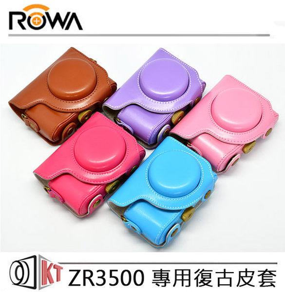 CASIO ZR3500 ZR3600 專用復古手工皮套 8色可選