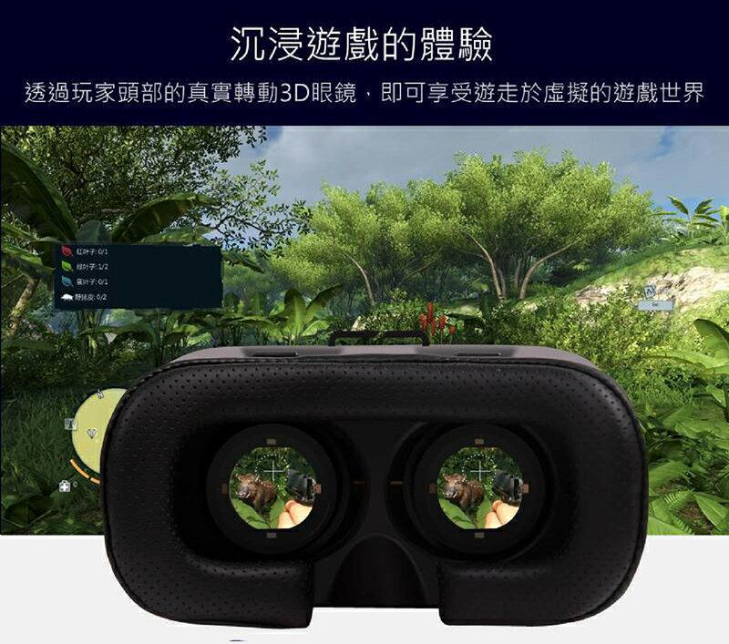 【今日下殺230元】VR Box 3D眼鏡 虛擬實境頭盔 Case 類htc Vive Gear PS【DD002】 1