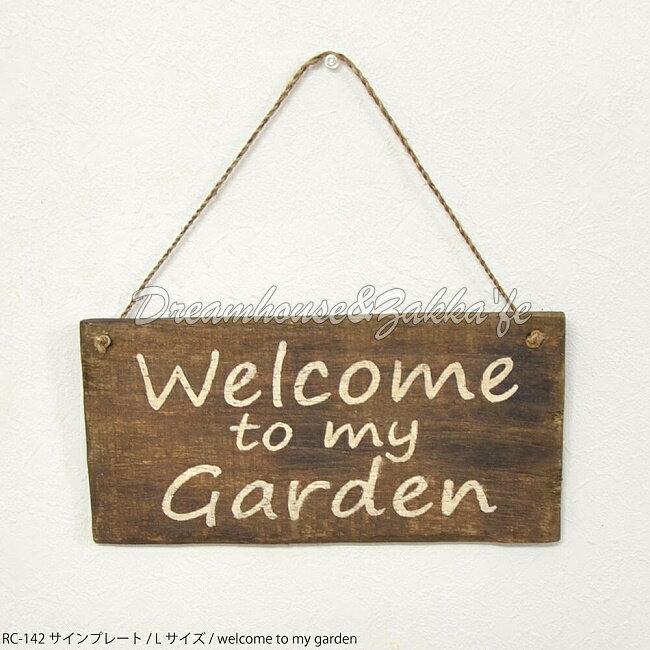 azi~azi 鄉村風 Zakka 原木 Welcome to my Garden 掛飾