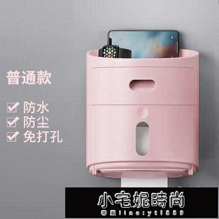 衛生間紙巾盒衛生紙架廁所洗手間創意免打孔防水抽捲紙架置物架 LR11346