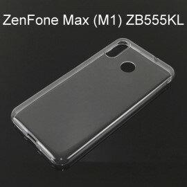 超薄透明軟殼[透明]ASUSZenFoneMax(M1)ZB555KL(5.5吋)
