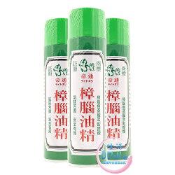 帝通純天然樟腦油精 600cc/瓶 (單入) 家庭必備 防蚊【生活ODOKE】