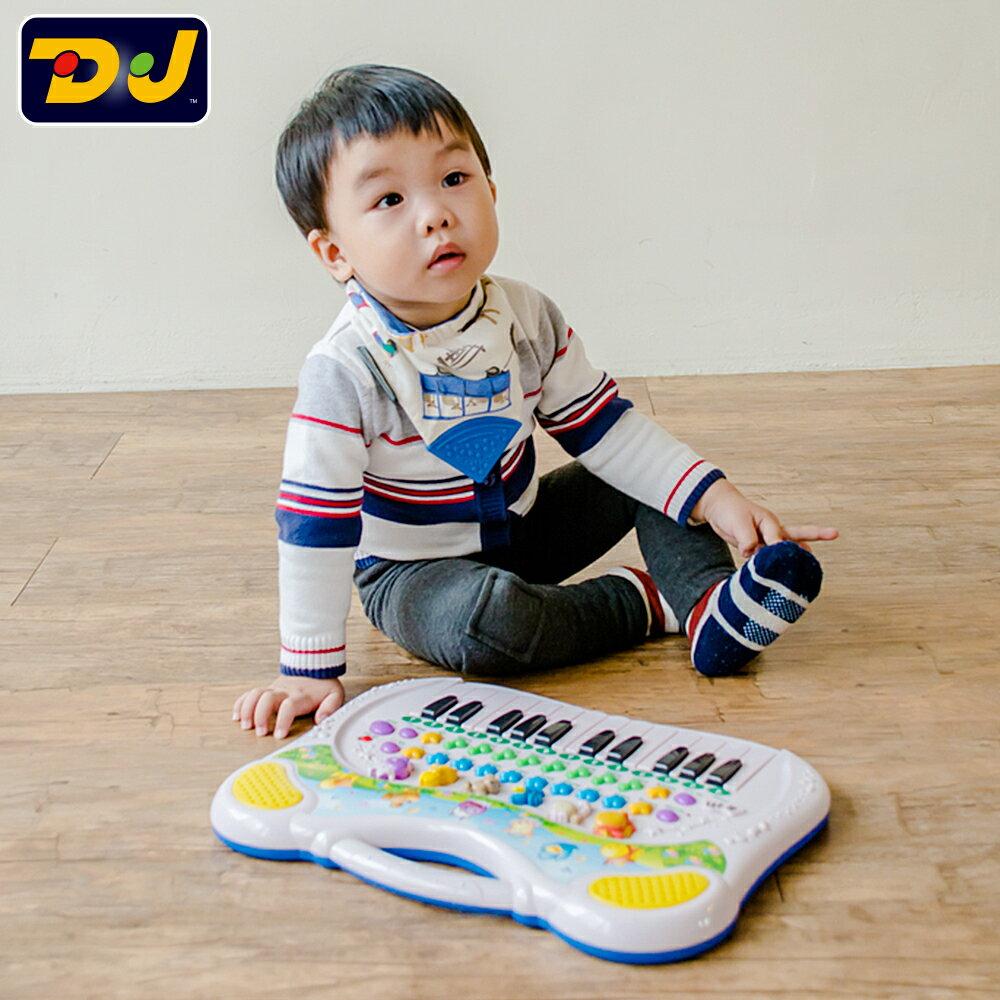 【DJ Toys】時尚動物電子琴 1