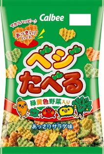 餅之鋪食品暢貨中心:加樂比心型蔬菜餅太空包55g包