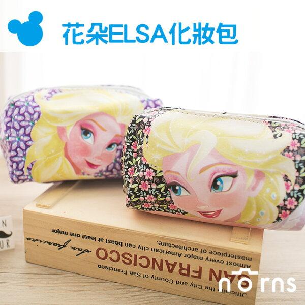 NORNS【冰雪奇緣花朵ELSA化妝包】迪士尼冰雪奇緣艾莎公主收納包筆袋萬用包