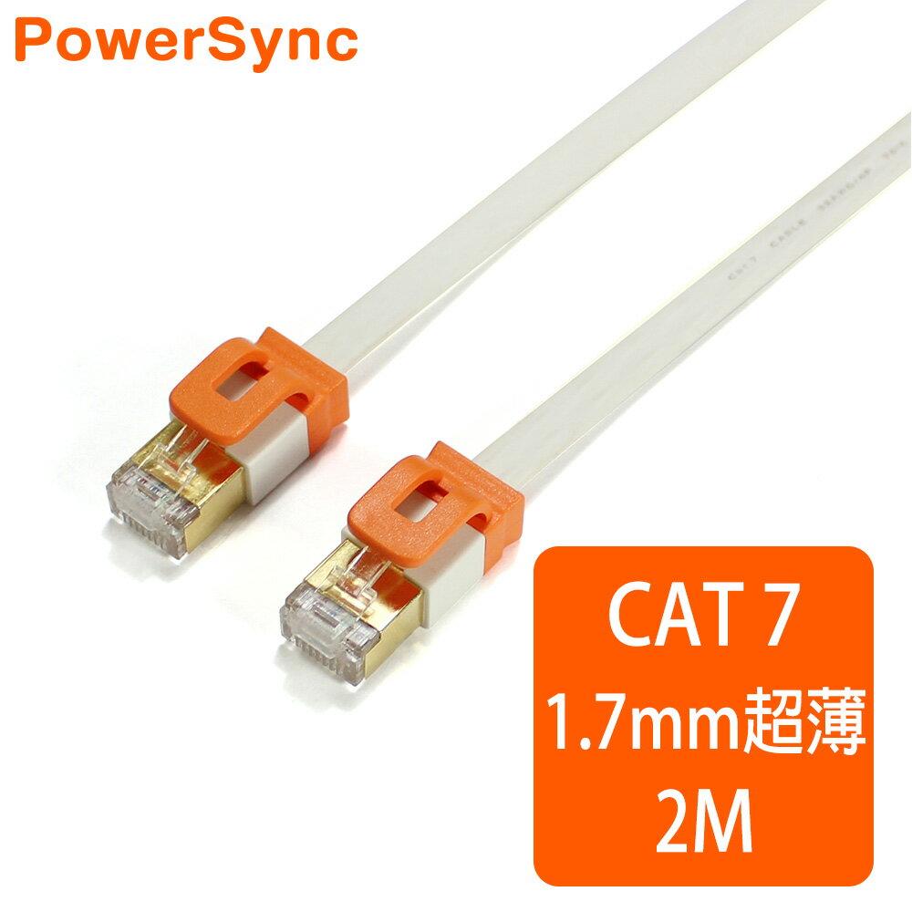 群加 Powersync CAT 7 10Gbps 室內 款 超高速 線 RJ45 LAN