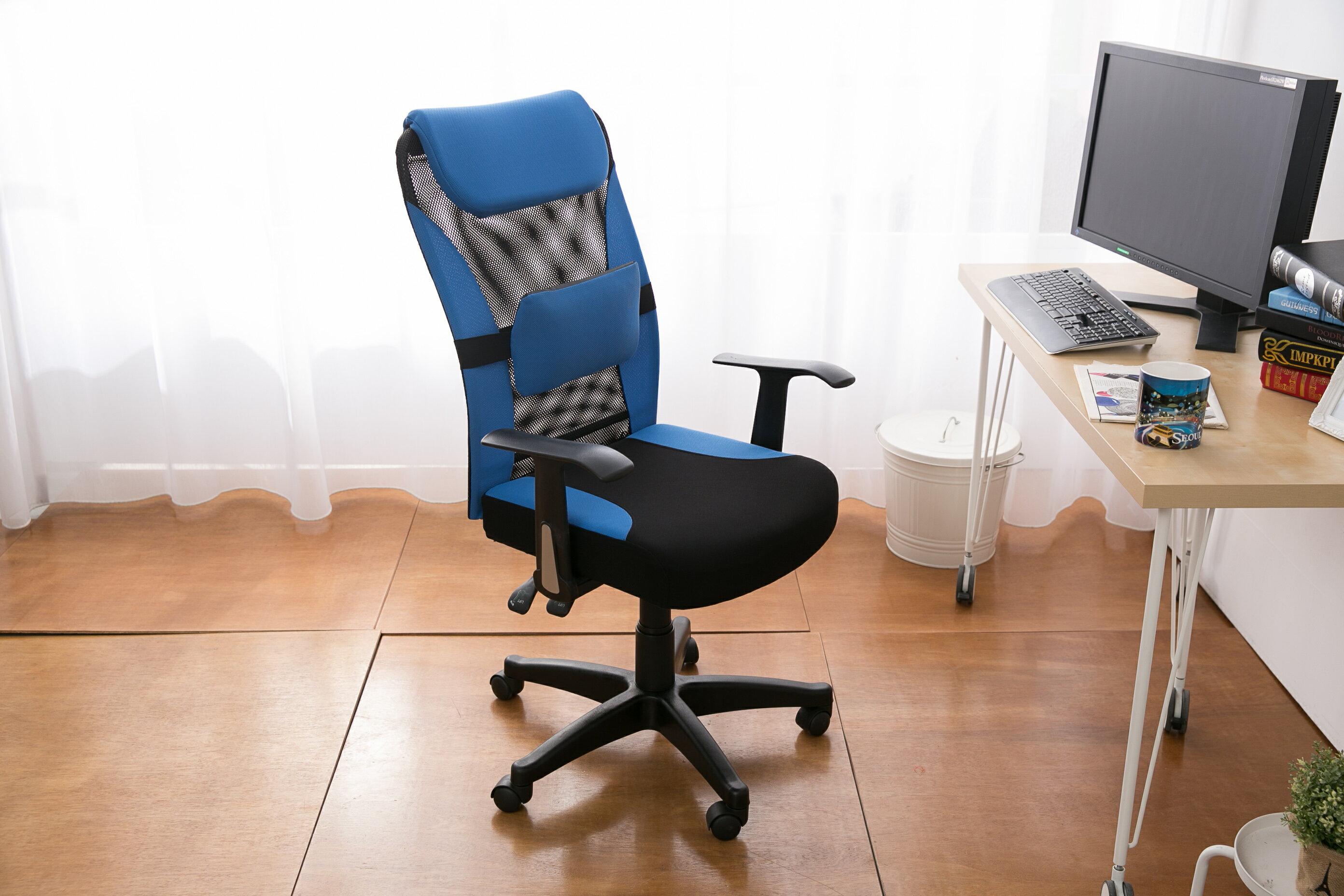 ~凱堡~3M防潑水^(T扶^)美學高扶手腰背辦公椅  電腦椅 A14121