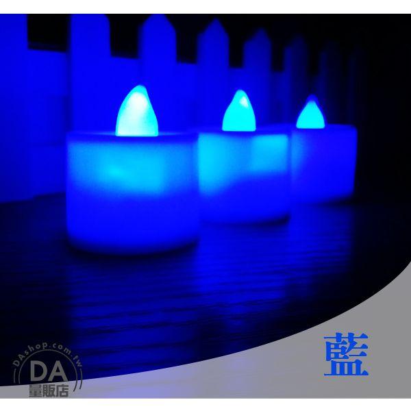 《DA量販店》藍色 LED 電子 蠟燭 造型燈 裝飾燈 求婚 活動 環保 實用(V50-0831)