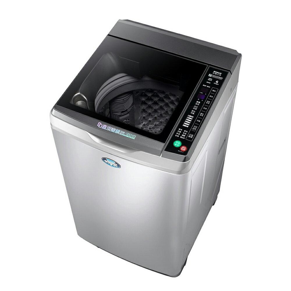 ★贈馬克杯2入【台灣三洋SANLUX】12公斤直流變頻超音波單槽洗衣機(SW-12DVG) (含運費 / 基本安裝 / 6期0利率) 1