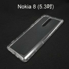 超薄透明軟殼[透明]Nokia8(5.3吋)