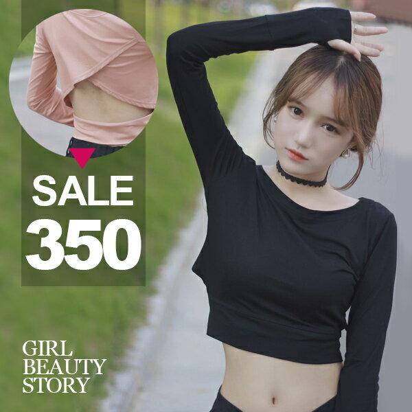 SISI~U7005~完美心機圓領長袖套指短版露肚臍背露空露腰純色T恤上衣
