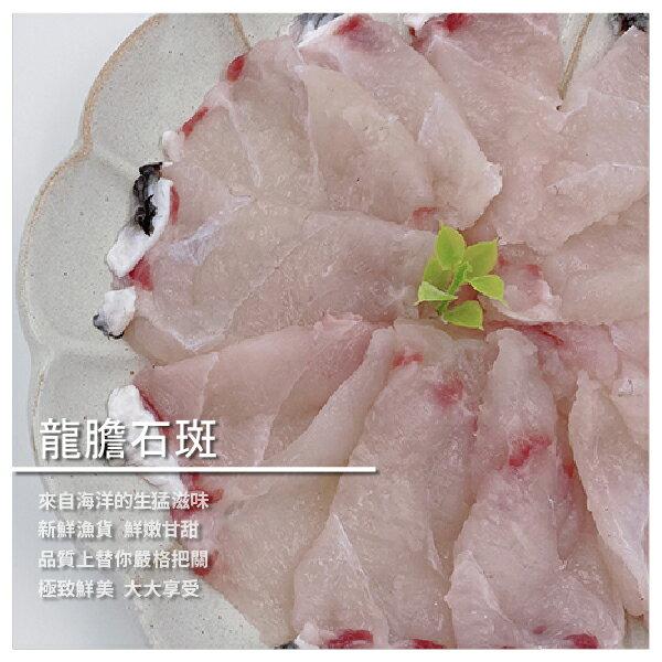 【魚門生鮮】龍膽石斑清肉 無骨*每日活體現殺*採用40斤龍膽石斑魚