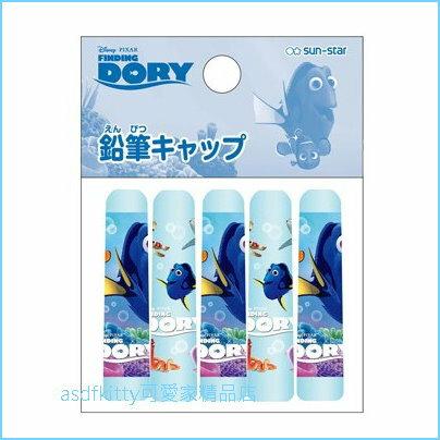 asdfkitty可愛家☆迪士尼 海底總動員5入鉛筆蓋/鉛筆延長器/鉛筆套/鉛筆帽-日本製