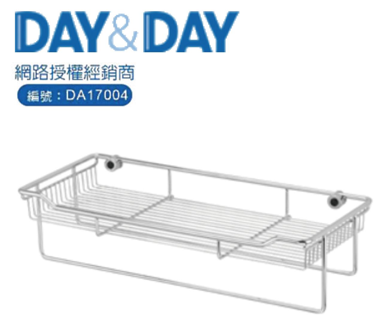【DAY&DAY】304不鏽鋼 毛巾及多功能架 雙稈毛巾架 置衣架 放衣架(ST2298S)