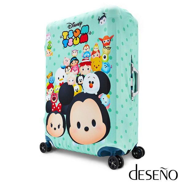 【加賀皮件】DesenoDisney迪士尼TSUMTSUM彈性收納式箱套行李箱套L號藍綠B1129-0006