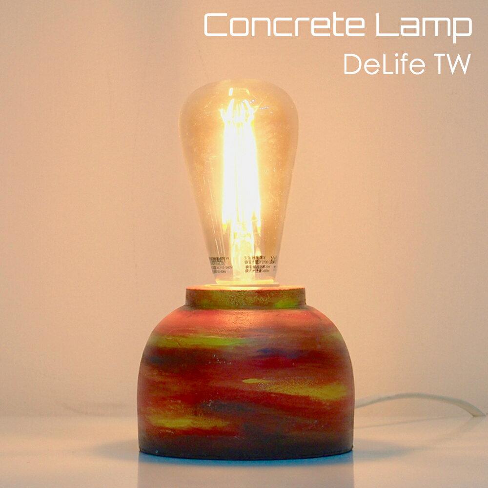 DeLife 你就是我的星球水泥燈座- 附LED愛迪生燈泡 0