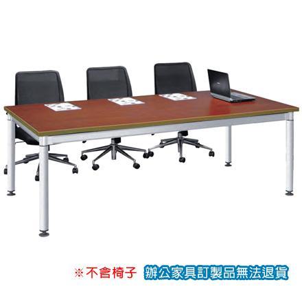 圓柱木質 CKB-4x8 Y 會議桌 洽談桌 櫻桃 /張