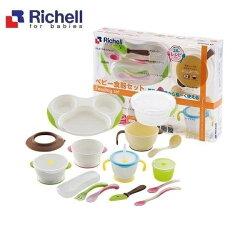 日本Richell利其爾-ND 豪華餐具組禮盒(盒裝)+附公司紙袋 1564元