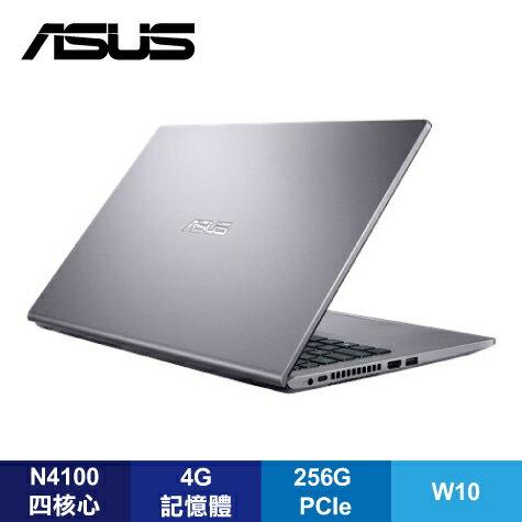 ASUS Laptop X409MA-0061GN4100 星空灰 華碩窄邊框超值筆電/N4100/4G/256G/14吋FHD/W10