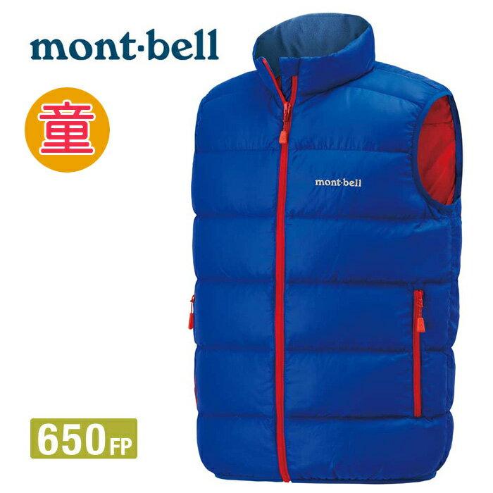 【mont-bell 日本】Neige 羽絨背心 背心羽絨兒童外套 皇家藍 (1101557) 【兒童款110-120】