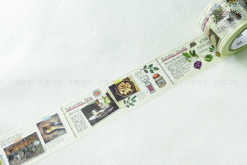 *小徑文化*日本和紙膠帶 2014ss mt ex 系列 - 料理家的日記 ( MTEX1P88 )