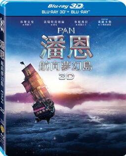潘恩:航向夢幻島 3D+2D 雙碟版 BD