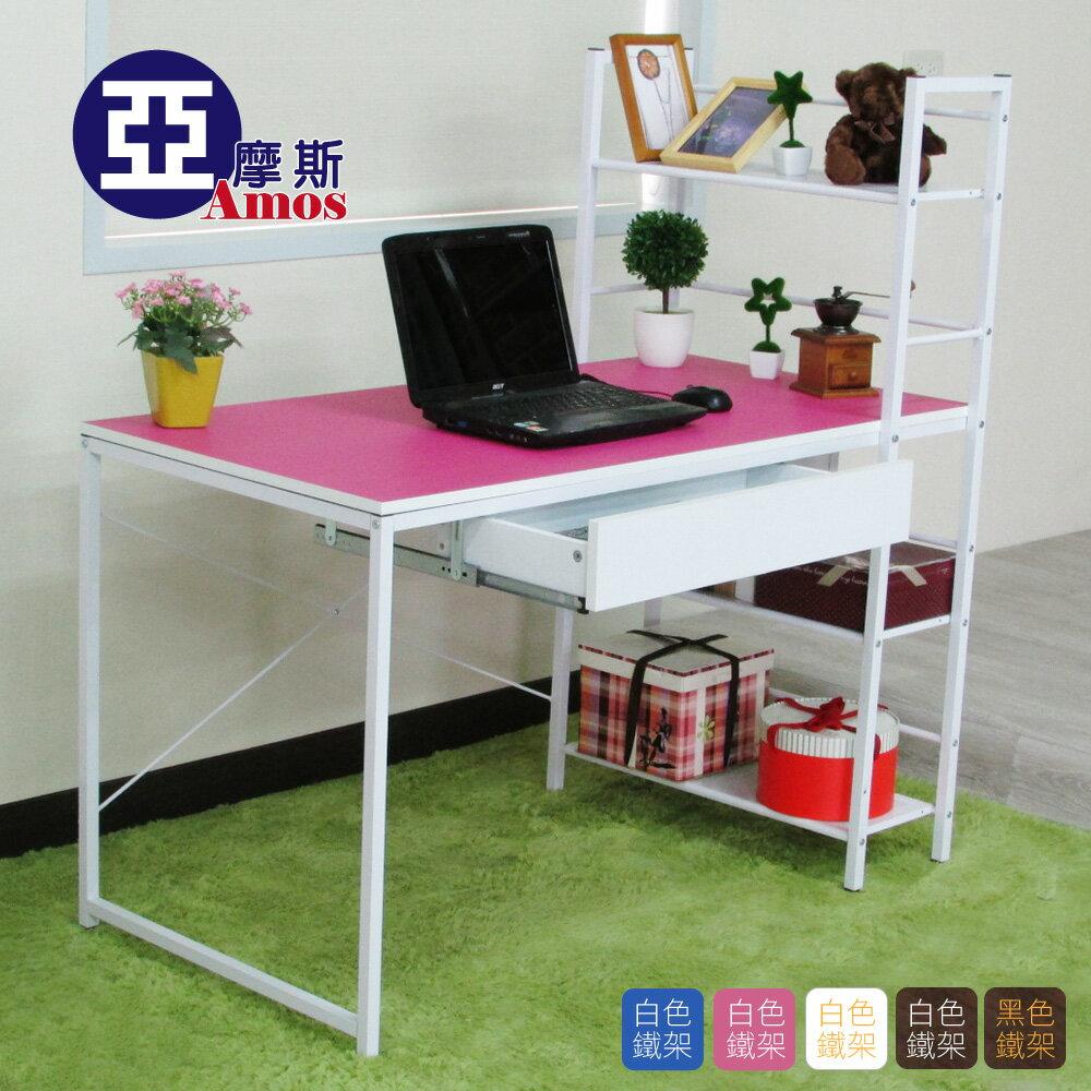 辦公桌 電腦桌 書桌【DCA017+DR】樂活雙向層架式多功能120*60大桌面附抽屜工作桌【5款可選】 Amos MIT