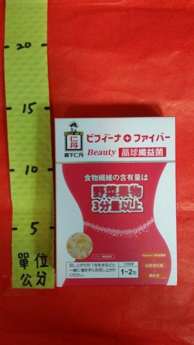 仁丹晶球纖益菌 1.8克*14入粉紅色 #日本森下