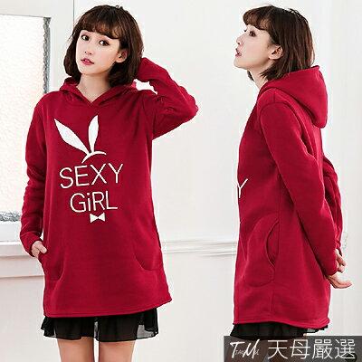 【天母嚴選】SEXY GIRL兔耳朵內刷毛連帽長版上衣/洋裝(共三色)