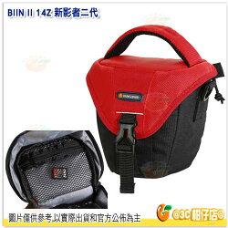 精嘉 VANGUARD BIIN II 14Z 新影者 二代 公司貨 攝影側背包 類單 微單 腰掛 槍套包 相機包