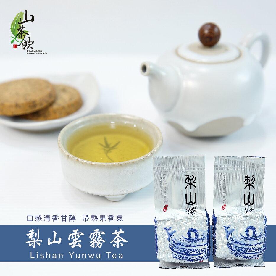 【山茶飲】 梨山茶試飲組 - 冬茶 / 烏龍茶 / 高山茶 / 茶葉 / 台灣茶 / 299免運!