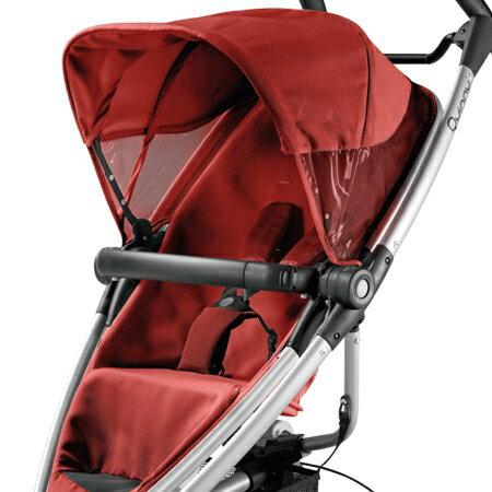 ★衛立兒生活館★Quinny Zapp Xtra2 系列 嬰兒手推車-專屬前扶手