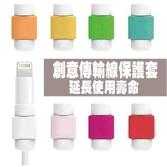 【當日出貨】創意馬卡龍 i線套 iPhone iPad 傳輸線保護套 傳輸線線套 充電線保護 傳輸線救星 線頭套 ROCK-MOOD