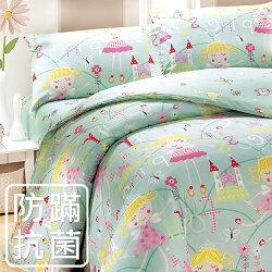 床包組/防蹣抗菌-雙人加大精梳棉床包組/公主城堡綠/美國棉授權品牌[鴻宇]台灣製1899
