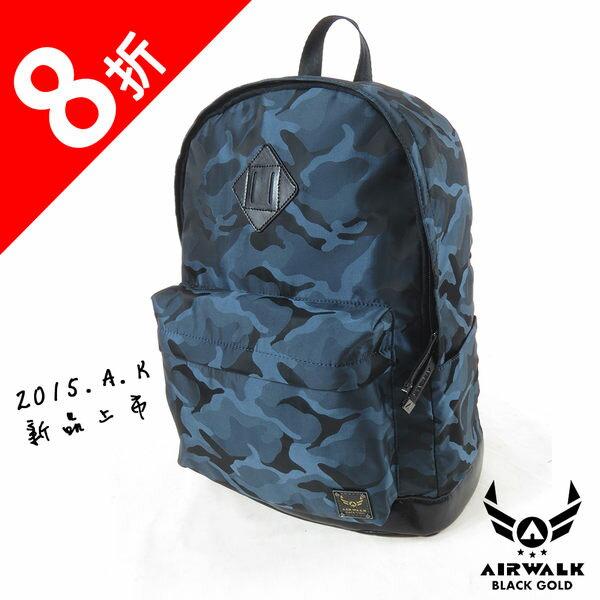 AIRWALK- 【禾雅】頂級黑金皮標 2015年最新上市 狂野迷彩系列 防潑水 小豬鼻後背包 - 迷彩藍
