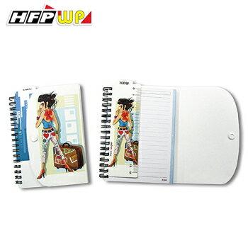 HFPWP Jill吉兒 100張80磅內頁.附索引尺.限量商品.-筆記本 (A6) 設計師精品 環保材質 台灣製 JINA6 / 本