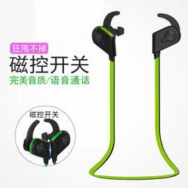 睿亮Relight S20 磁吸藍芽耳機 運動跑步聽歌 無線雙耳立體聲 霍爾磁吸開關新款