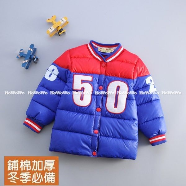 寶寶外套 釘扣式仿羽絨鋪棉防風夾克大衣 YN14609