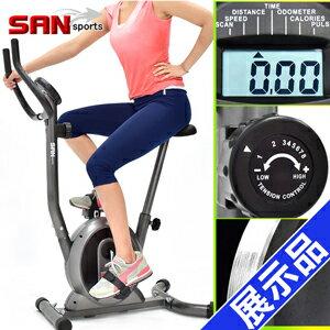 經典立式磁控健身車(展示品)(室內腳踏車自行車.飛輪車飛輪式美腿機.運動健身器材.推薦哪裡買)C149-037--Z