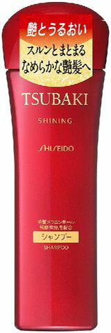 SHISEIDO 資生堂 TSUBAKI 思波綺 奢耀艷感洗髮乳 220ml 乾燥髮質適用 *夏日微風*