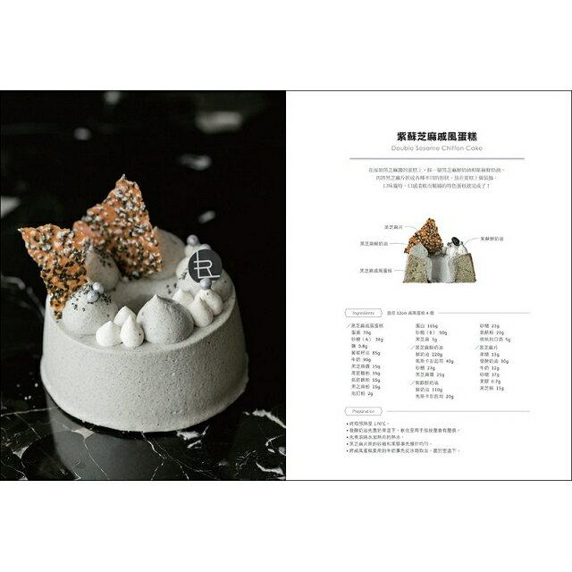 完全解構!精品級甜點:從入門到進階!餅乾、泡芙、蛋糕、塔派,顛覆味覺與視覺的私房食譜X夢幻裝飾 7