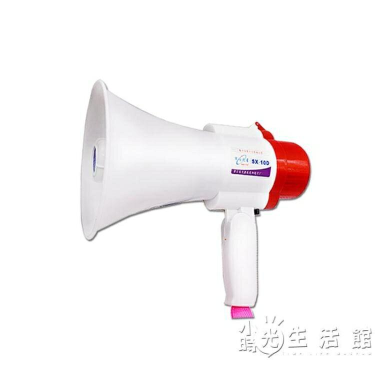 大功率擴音地攤叫賣宣傳小喇叭手持可充電喊話器錄音揚聲器大聲公