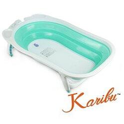 Karibu Tubby 摺疊式澡盆【薄荷綠】【紫貝殼*加贈Dooby純白紗布澡巾(2入)】