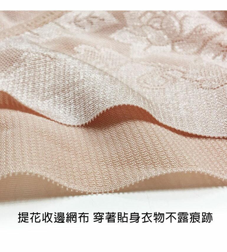 全館免運【Emon】700丹 無痕雕塑 機能美臀修飾短平口束褲(3件組) 8