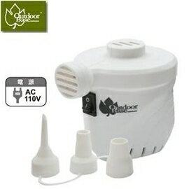 [ Outdoorbase ] 颶風充氣馬達(110V) 米白 / 電動充氣幫浦 / 28286