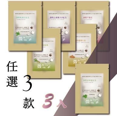 <br/><br/>  [免運]3入茶包(口味6選3)<br/><br/>