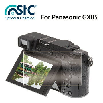 【STC】For Panasonic GX85 - 9H鋼化玻璃保護貼